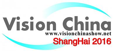 Vision China 2016